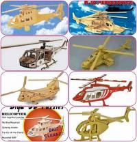 مجموعه طرح های هلیکوپتر