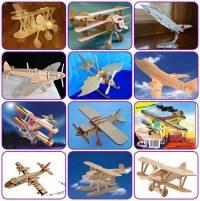 مجموعه طرح های هواپیما